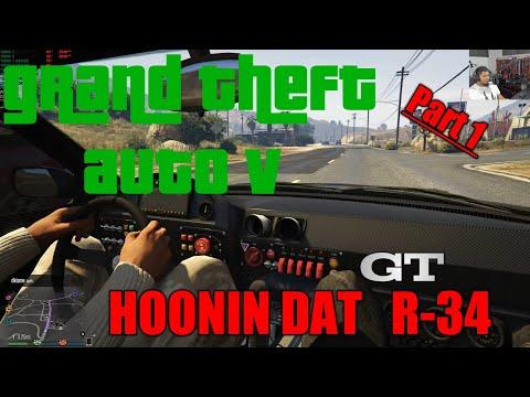 GTA V Online: Insane Nissan R34 Skyline - 4K
