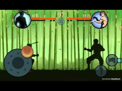 Shadow Fight Hile Yeni Uygulama(android Oyun Club)
