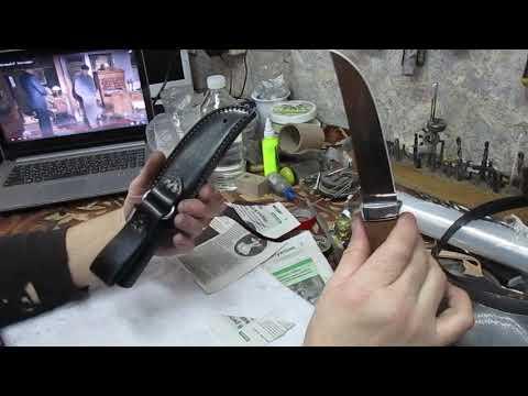 Нож НР  1 , гарда и тыльник алюминий