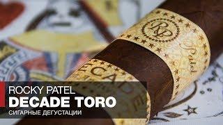 видео ТОП-10 лучших брендов сигар