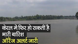 Jagran Latest Video