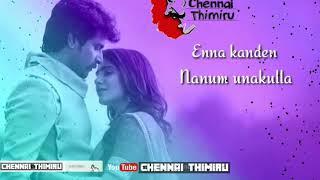 Onna vitta yarum ennakilla - Seema raja - whatsapp - status - bgm - ringtone - tamil Chennai Thimiru