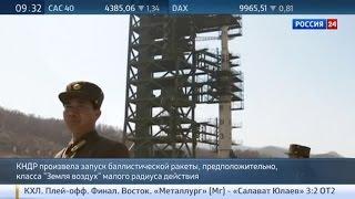 КНДР продолжает испытания баллистических ракет