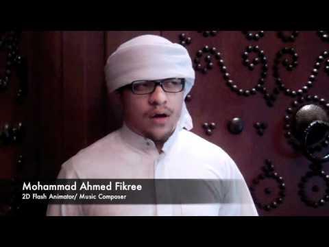 DIFF 2010 | Mohammad Ahmed Fikree