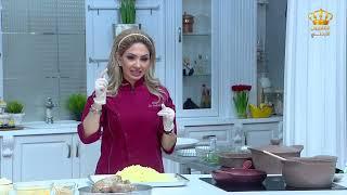 مطبخ يوم جديد - دجاج محشي في أرز الأوزي وبستاشيو تارت كنافة بالقشطة البلدية
