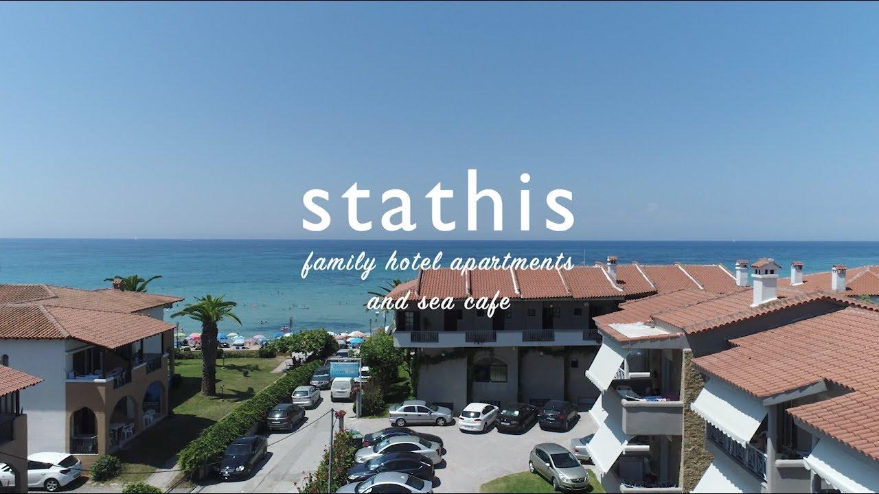 Stathis Hotel Siviri Family Apartments And Sea Cafe Halkidiki Greece Best