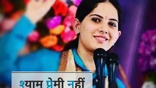 Jaya kishori Krishna Bhajan ! New WhatsApp Status Video 2018