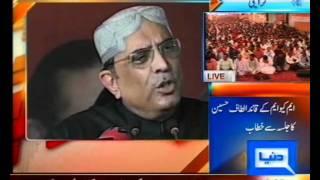 Zardari Speech part2