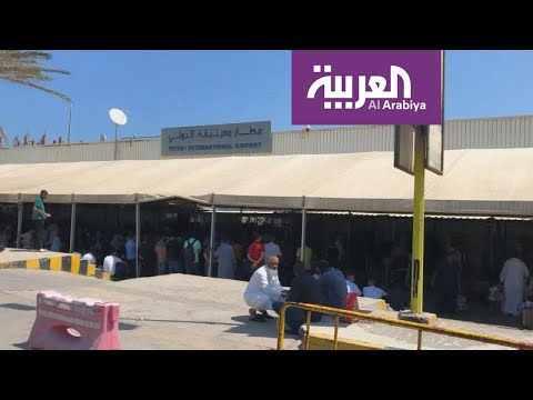 الجيش الوطني الليبي يحظر الطيران فوق مطار معيتيقة  - نشر قبل 3 ساعة