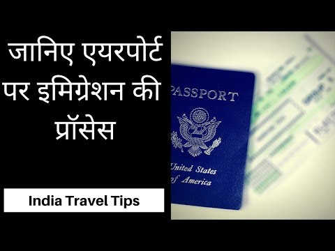 Air Travel India Immigration process at Airport - First time Flight journey tips in Hindi