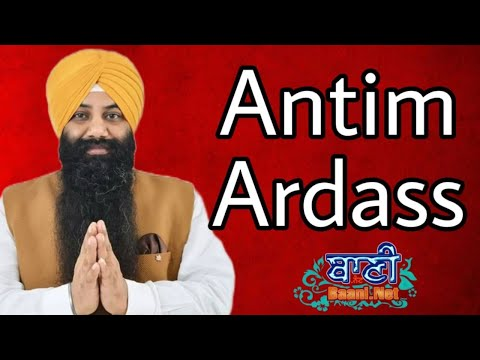 Live-Now-Antim-Ardass-S-Jagtar-Singh-Ji-Jagga-Jamnapar-11-May-2021