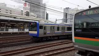 【スカレンジ】横須賀線E235系F-11編成配給輸送 横浜駅通過