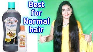 The secret of beautiful black dense hair which is mine । खूबसूरत से प्यारे से काले घने बालों का राज