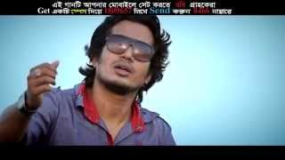Buker Vetor – Rashed, Champa Banik Video Download