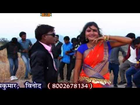 Nagpuri Song Jharkhand 2015 - Laal Paar...