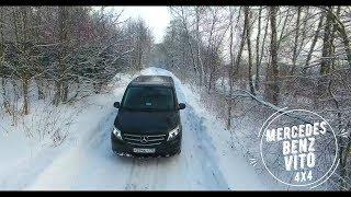 самый комфортный полный привод: Mercedes-Benz Vito Tourer 4X4