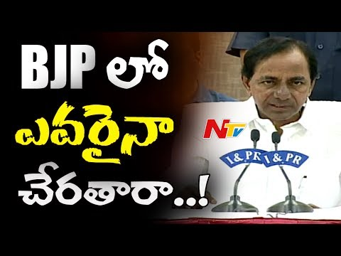 There is a Limit for Patience: KCR || Comments on Amit Shah || Telangana || NTV