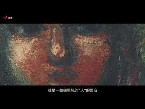 【RTI】Stories Behind the Art(6) Shiotsuki Toho ~ Portrait of a Girl, Musya