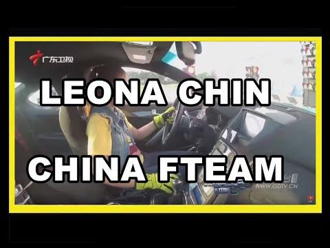 Leona Chin 利念娜 Motorsports Athlete - Chinese TV Show FTEAM 炫风车手