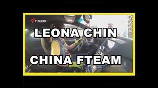 [ON TV] Leona Chin Chinese TV Show FTEAM 炫风车手