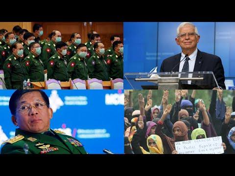 Rohingya Daily News Today Rohingya Zee TV News 20/4/2021