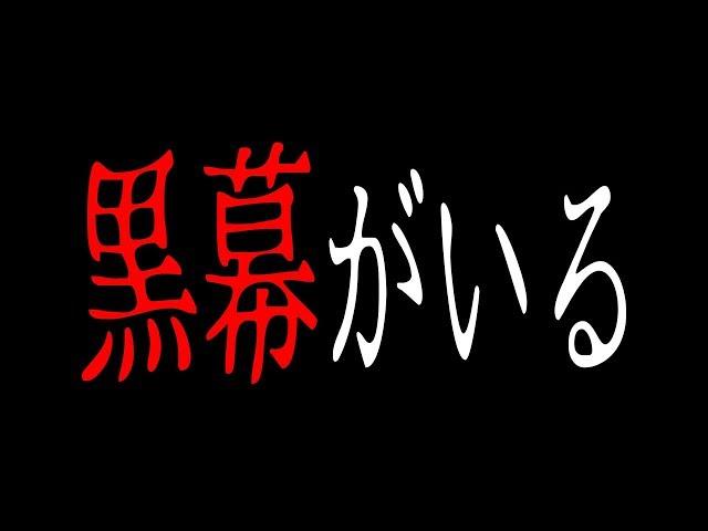 【閲覧注意】アシタノワダイが「日本の闇」を載せました