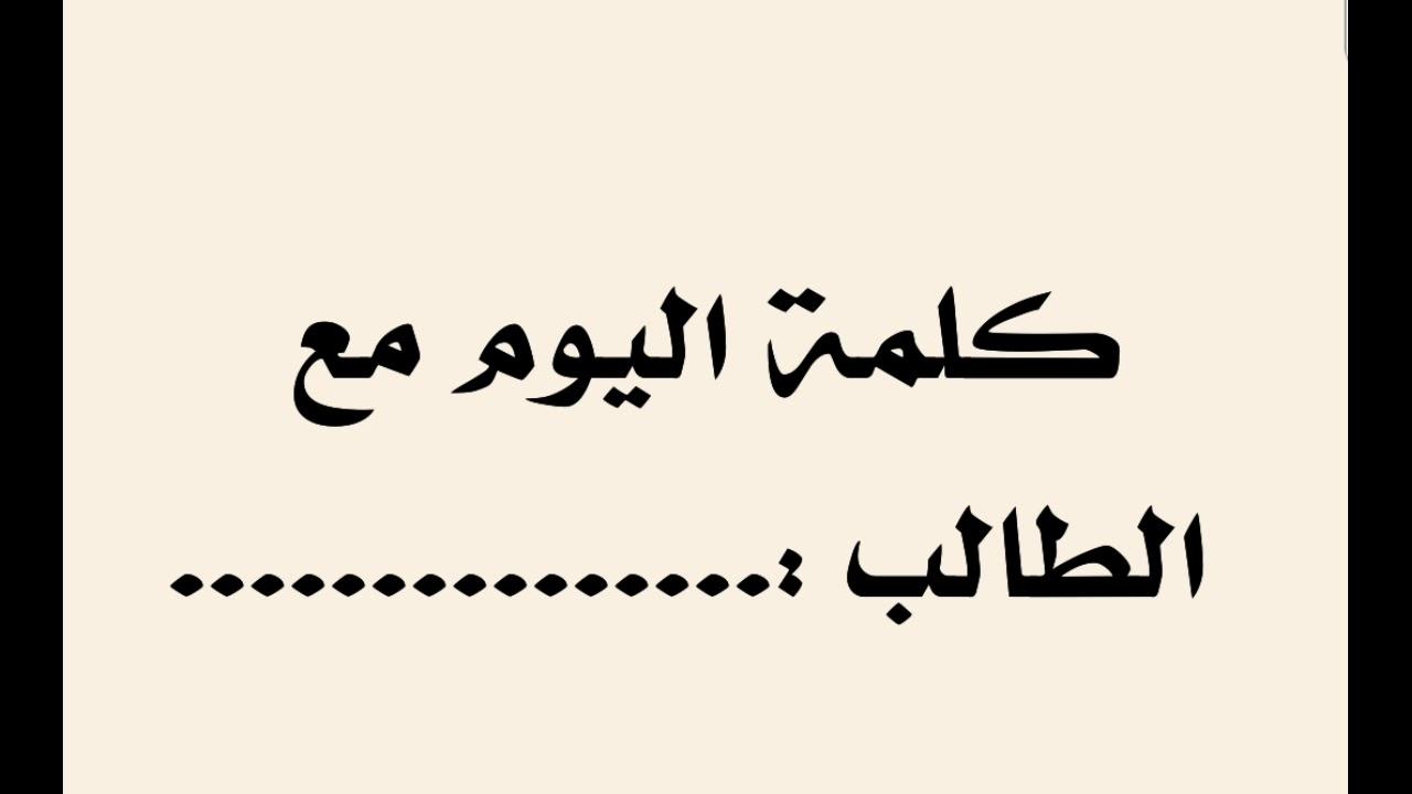 اذاعه مدرسيه عن حب الوطن اليمن