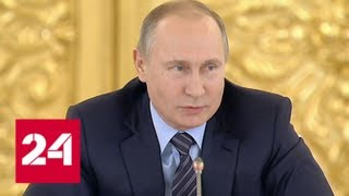 """Путин о Серебренникове: если бы это было преследование, """"Нуреев"""" бы не вышел - Россия 24"""