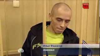 видео В Киеве мужчина расчленил тела своих родственников