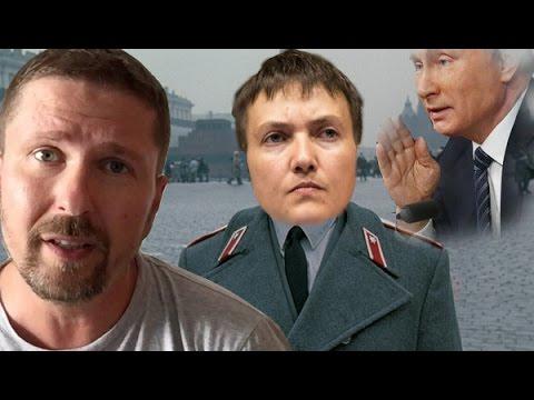 """""""А може, метнути?"""", - Савченко погрожує Луценку гранатом на засіданні регламентного комітету - Цензор.НЕТ 7959"""