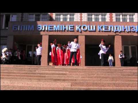 Флешмоб Русский танец 5А,город Астана
