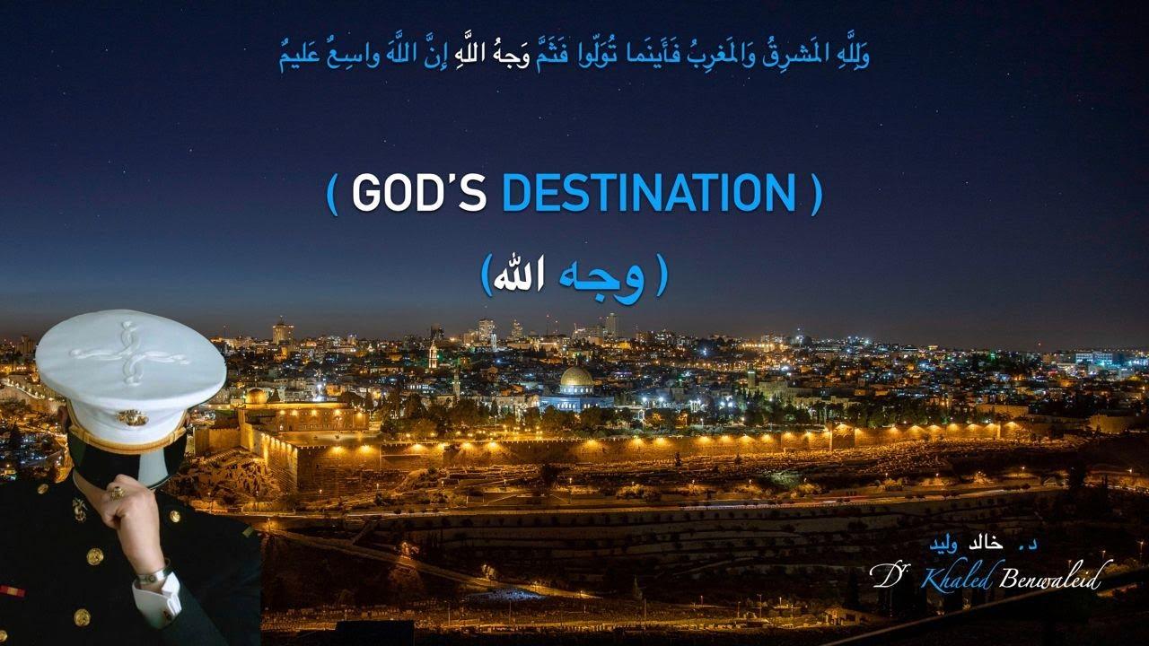 Download (00053) وجه الله - God's Destination