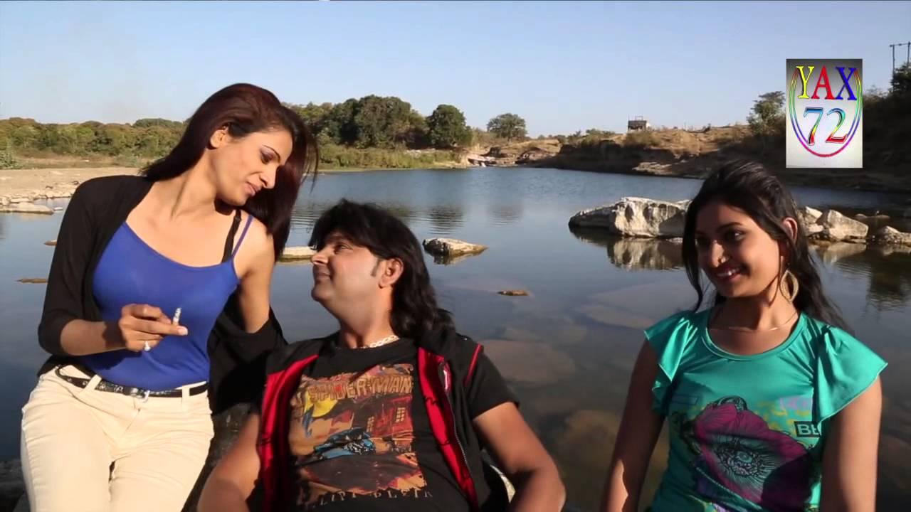Gujarati Song Hot Kiss