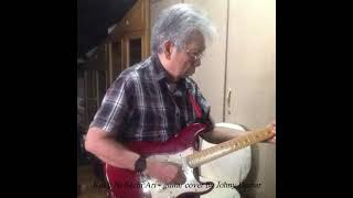 Koko Ni Sachi Ari (Kikitaro Takahashi) - guitar cover by Johny Damar
