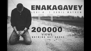 Download Enakagavey | Levi 4 | Ps.John Jebaraj | Lyrics  (Cover) | Sunil Mathew MP3 song and Music Video