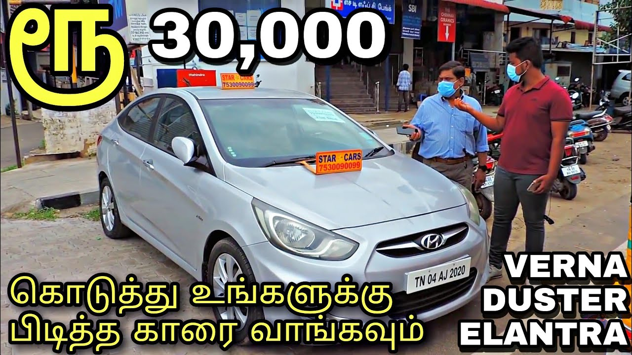 USED CARS FOR SALE IN CHENNAI | Verna | SecondHand Cars In TamilNadu | 5z Vlogs | Star Cars