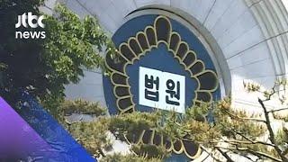 장대호 회고록 읽고…'모방 살인' 40대, 2심 징역 30년 / JTBC News