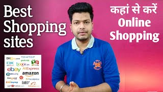Shopping online sites | Online shopping apps | Amazon | Flipkart Myntra | Best Shopping site 2020 screenshot 3