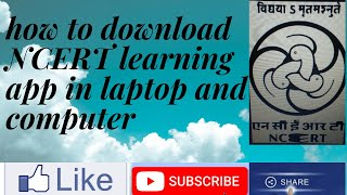 how to download and install NCERT learning app in laptop pcme ncert learning app kaise download kare screenshot 5