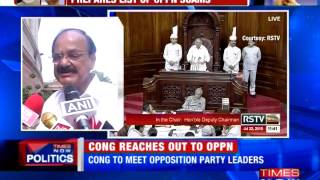 Congress To Meet Opposition Party Leaders #MonsoonSession
