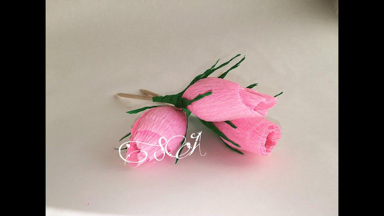 Как сделать из бумаги гофрированной бутон розы