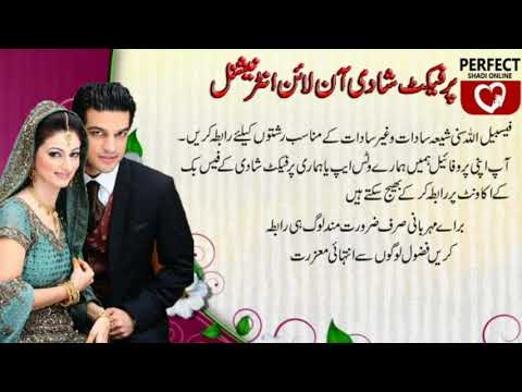 Rawalpindi sey Shia Larki Ka Rishta