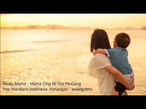 Rindu Mama - Pop Mandarin Indonesia (HQ Audio),