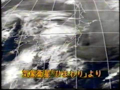 1985年の天気予報