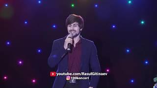 Курбан Гусайханов «Новогодний Избербашский концерт» 2017-18