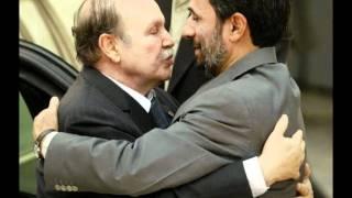 بوتفليقة الجزائر وأحمدي نجاد ايران والماسونية.wmv