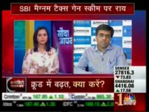 Mr Jayesh Shroff, Fund Manager, SBI Mutual Fund on CNBC Awaaz Sauda Aapka, April 23, 2015