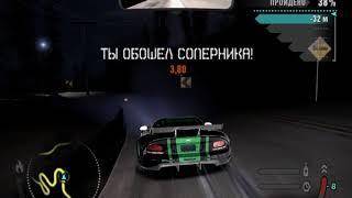 Need for Speed: Carbon 9 серия Жесткий Захват Сильверстоуна 4 из 9