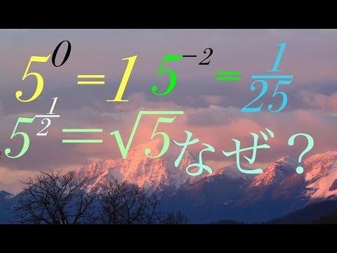 指数法則 �乗���1�
