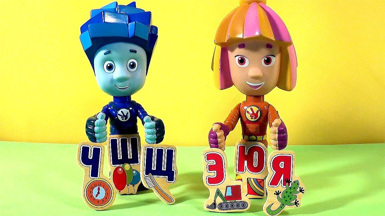 фиксики фото игрушки